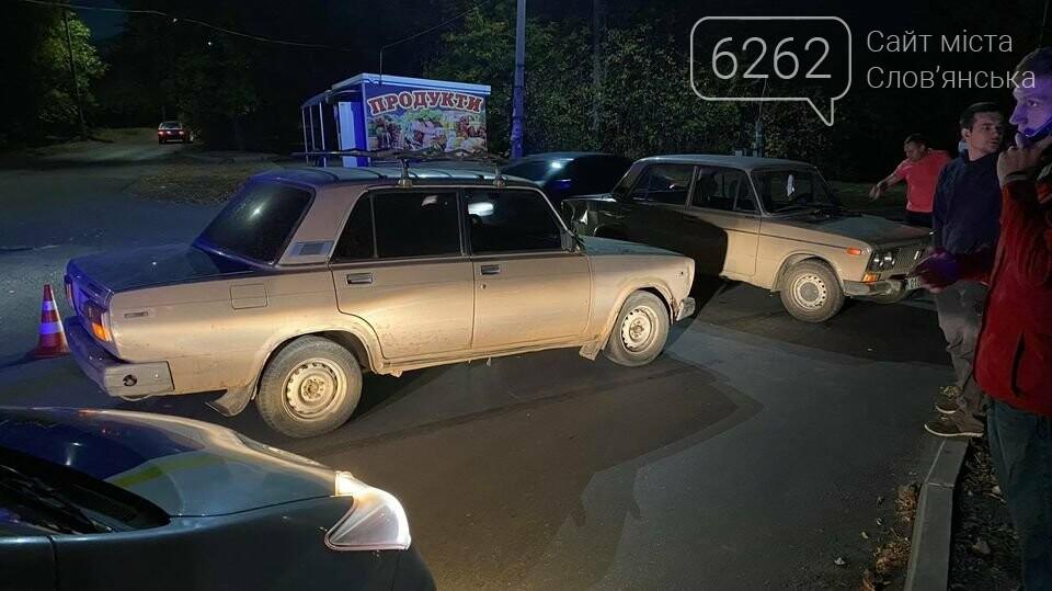 ДТП на перехресті у Слов'янську, фото-5