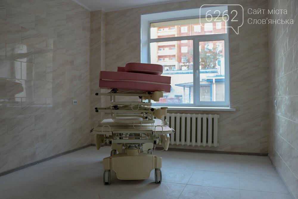 Залишилося дочекатись меблі: у Слов'янську капітально відремонтували пологовий будинок, фото-6
