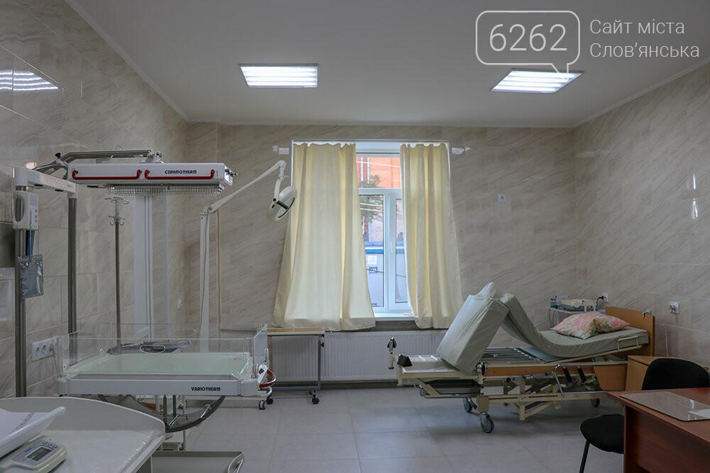 Залишилося дочекатись меблі: у Слов'янську капітально відремонтували пологовий будинок, фото-13