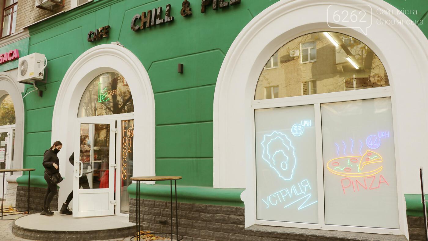 Где в Славянске экономно поесть устрицы и выпить вкуснейший кофе, фото-22
