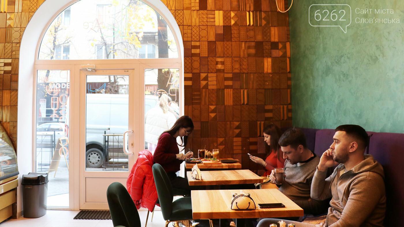 Где в Славянске экономно поесть устрицы и выпить вкуснейший кофе, фото-24