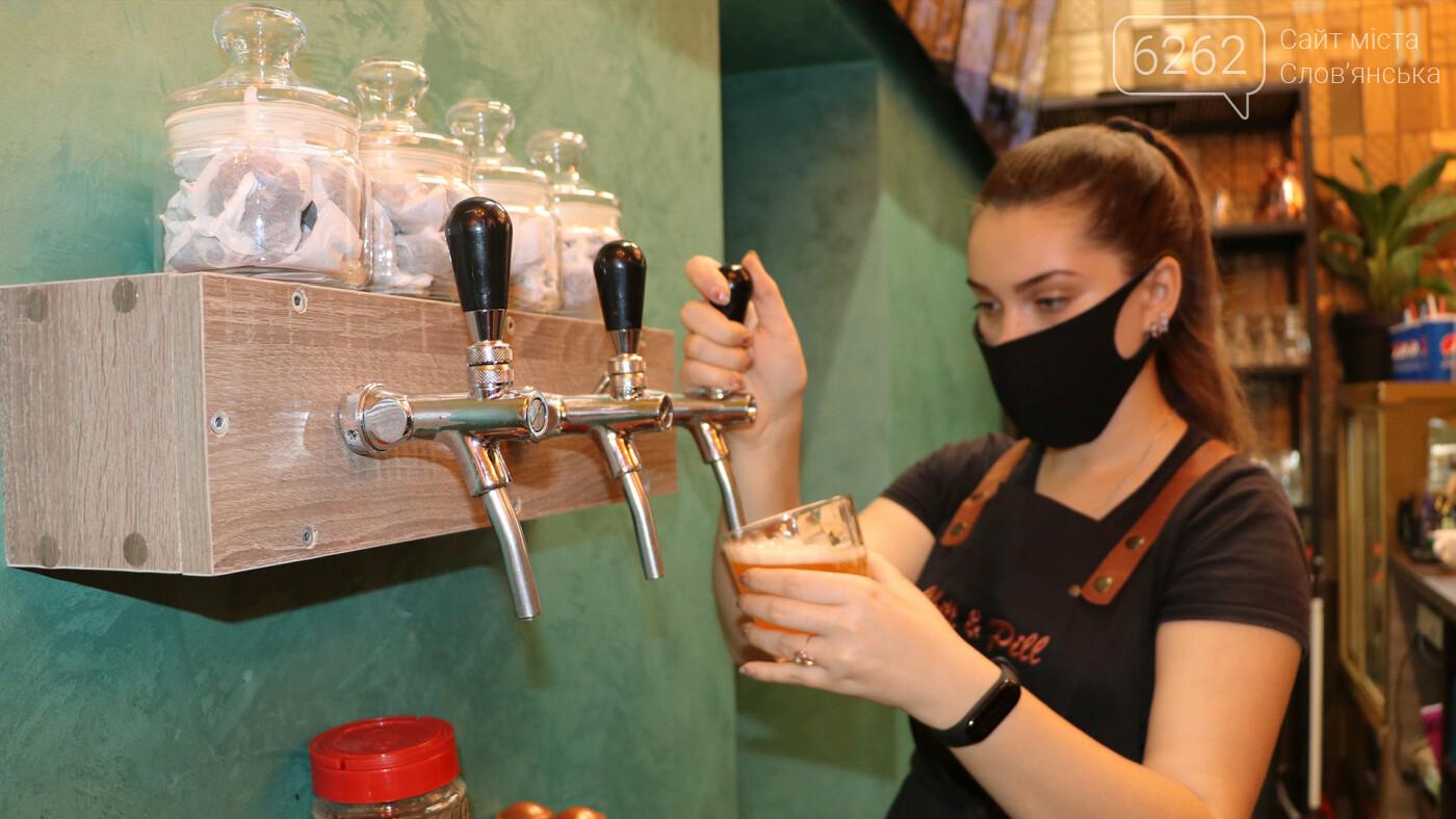 Где в Славянске экономно поесть устрицы и выпить вкуснейший кофе, фото-19