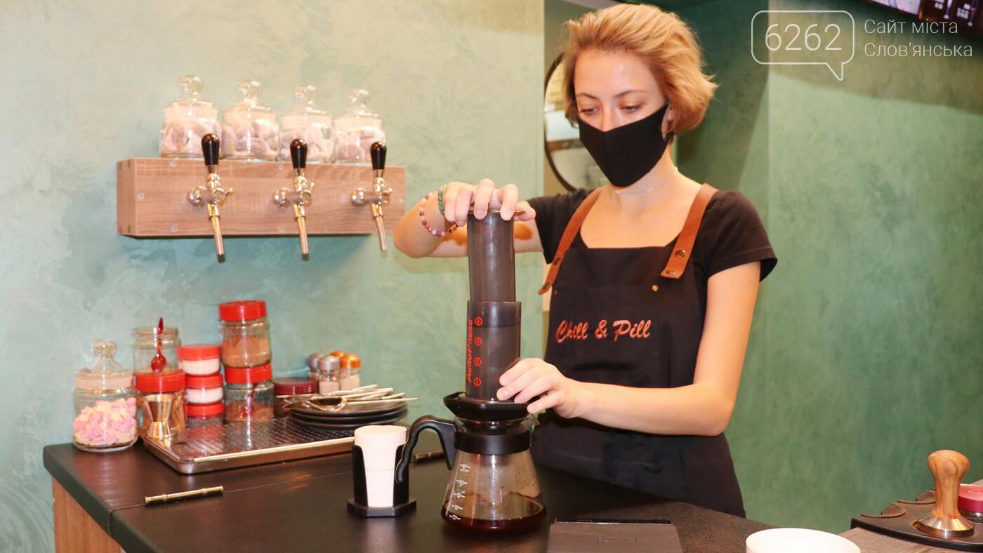 Где в Славянске экономно поесть устрицы и выпить вкуснейший кофе, фото-15