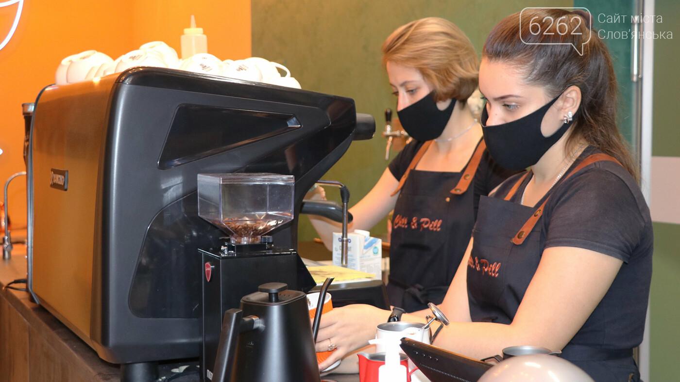 Где в Славянске экономно поесть устрицы и выпить вкуснейший кофе, фото-27