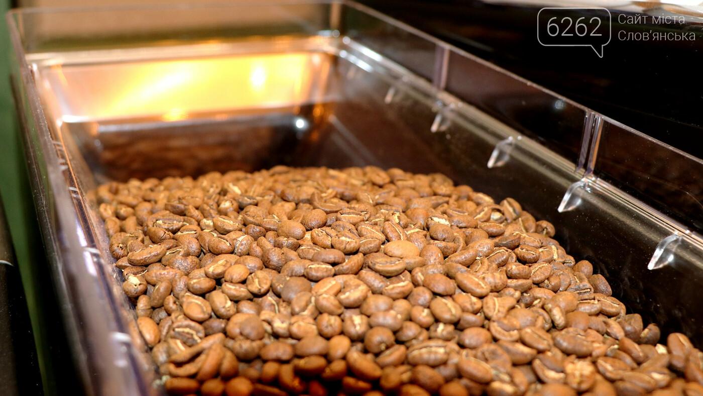 Где в Славянске экономно поесть устрицы и выпить вкуснейший кофе, фото-13