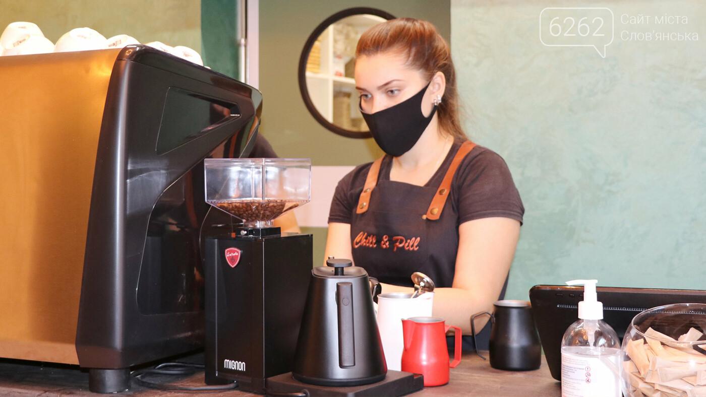 Где в Славянске экономно поесть устрицы и выпить вкуснейший кофе, фото-28