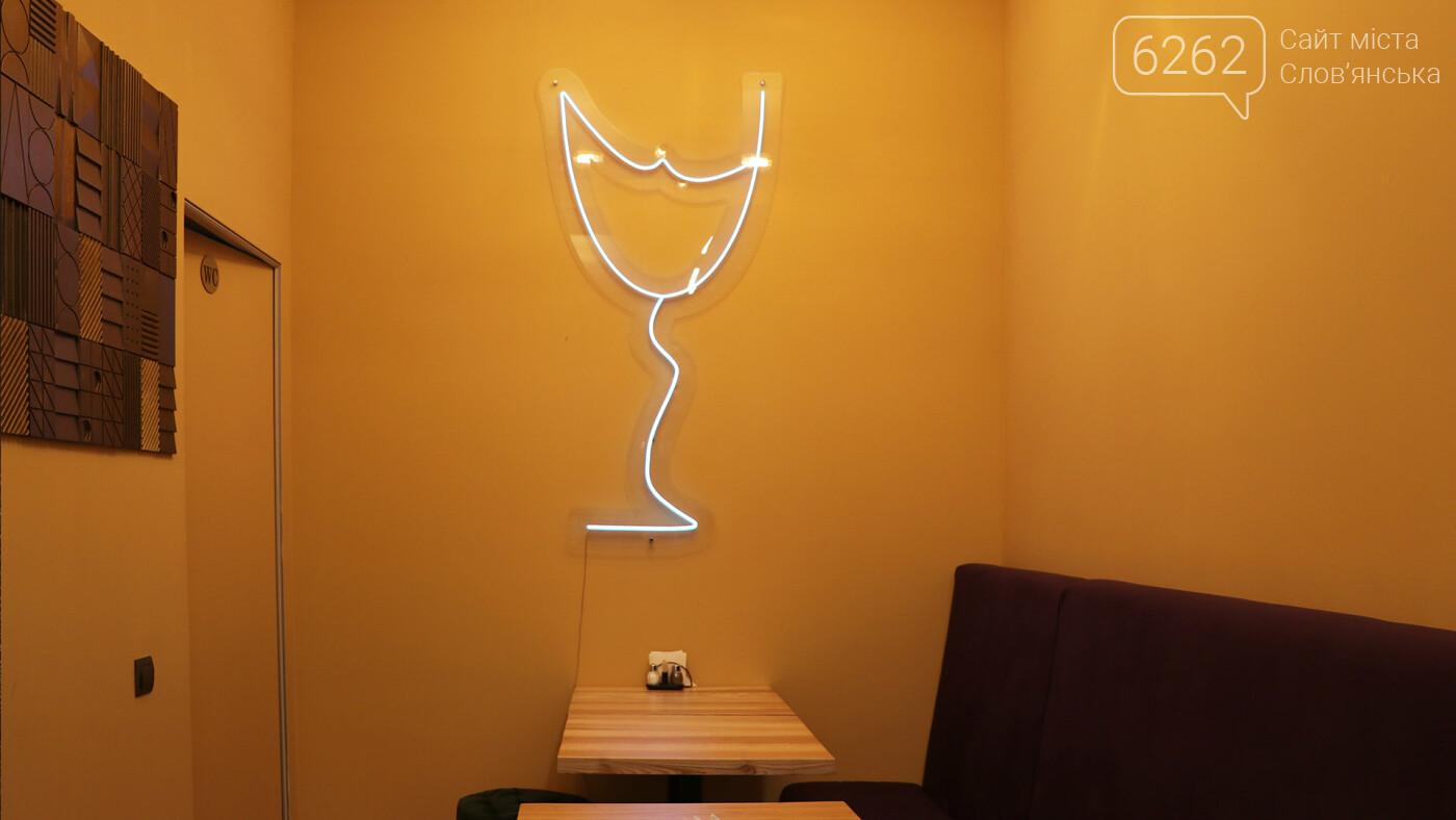 Где в Славянске экономно поесть устрицы и выпить вкуснейший кофе, фото-25