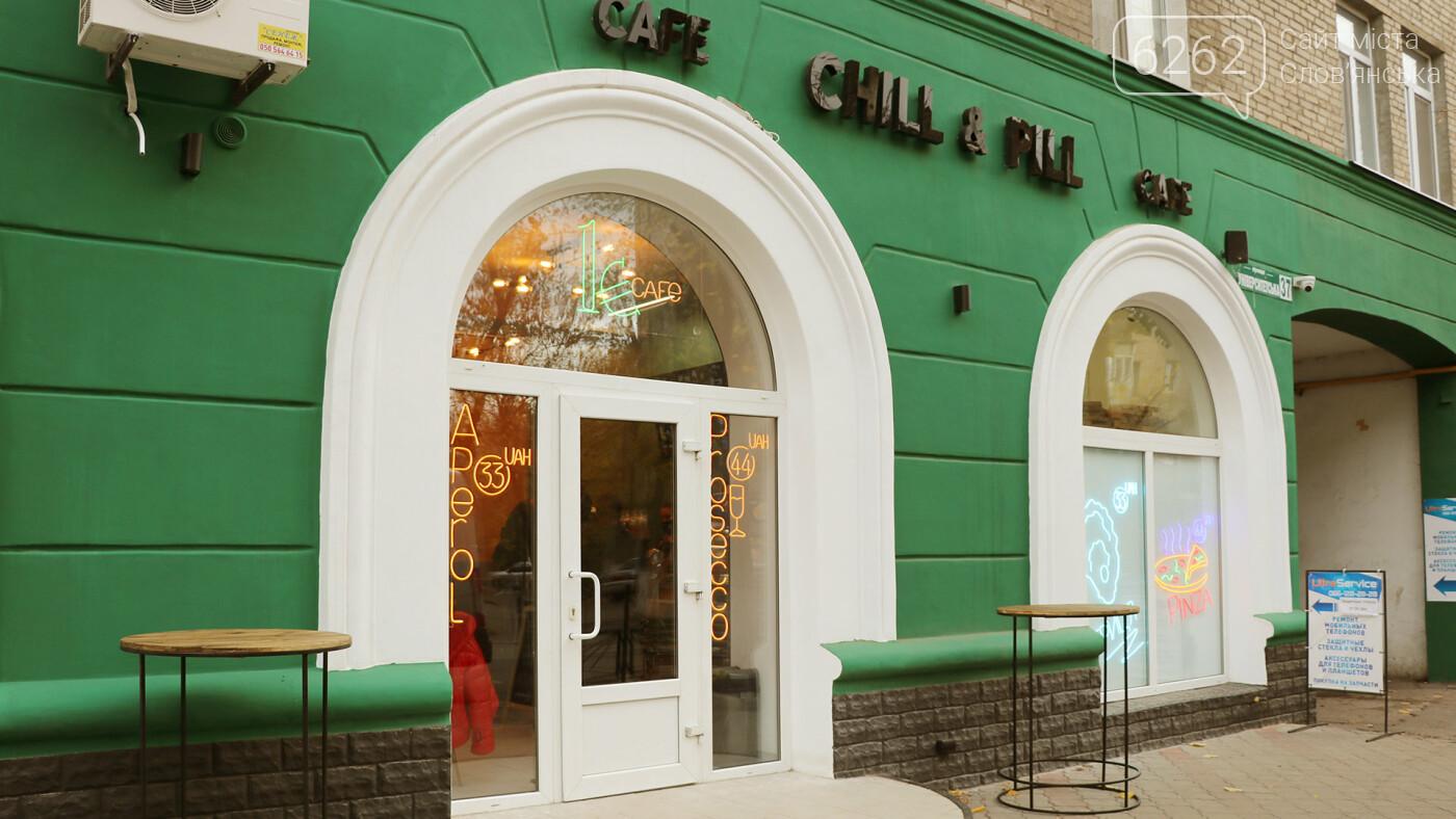 Где в Славянске экономно поесть устрицы и выпить вкуснейший кофе, фото-21