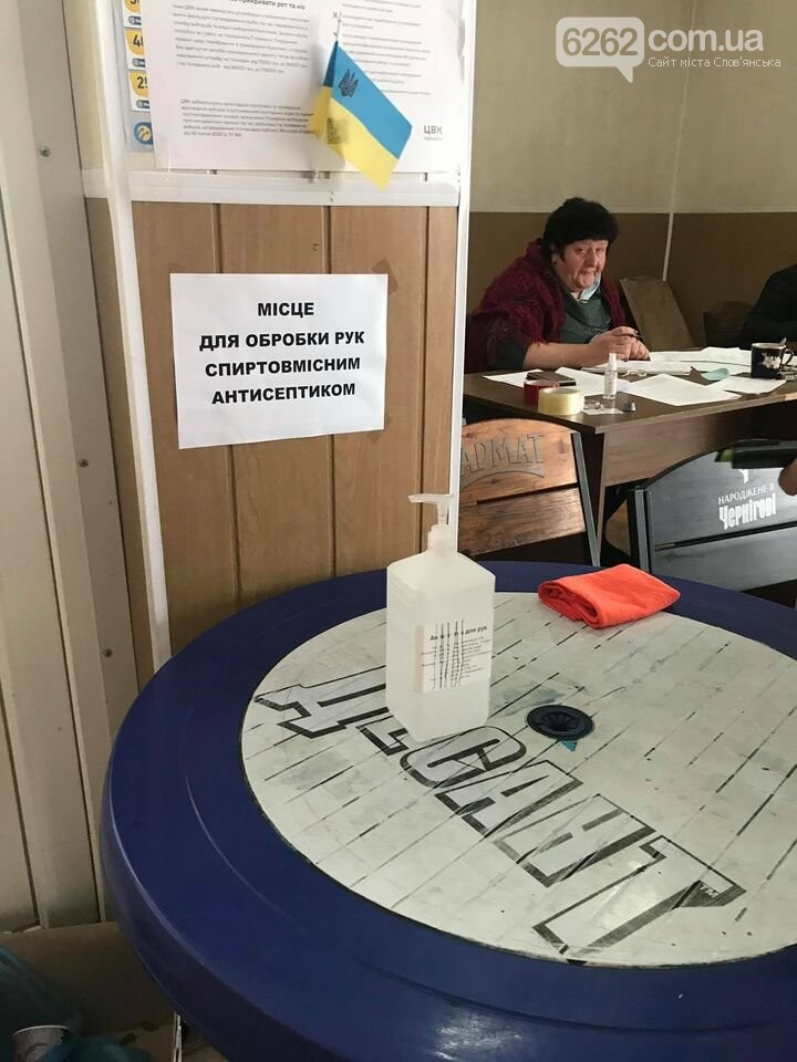 Другий тур виборів у Слов'янську. Фоторепортаж, фото-15