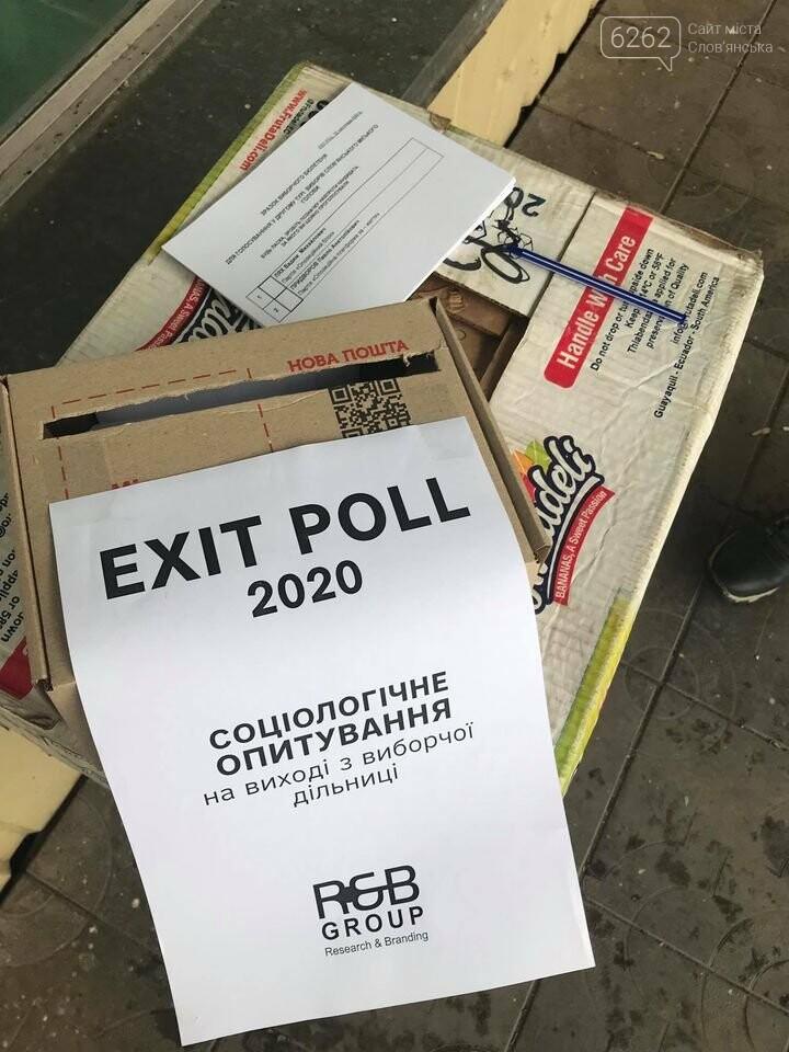 Другий тур виборів у Слов'янську. Фоторепортаж, фото-13