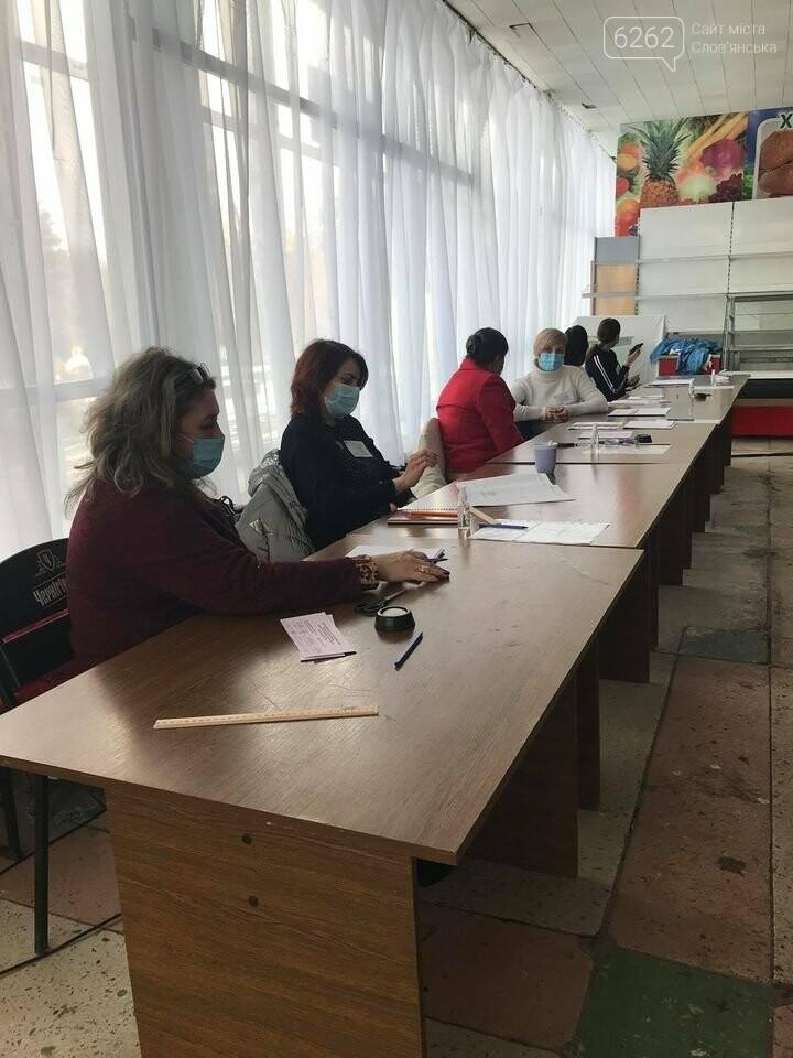 Другий тур виборів у Слов'янську. Фоторепортаж, фото-16