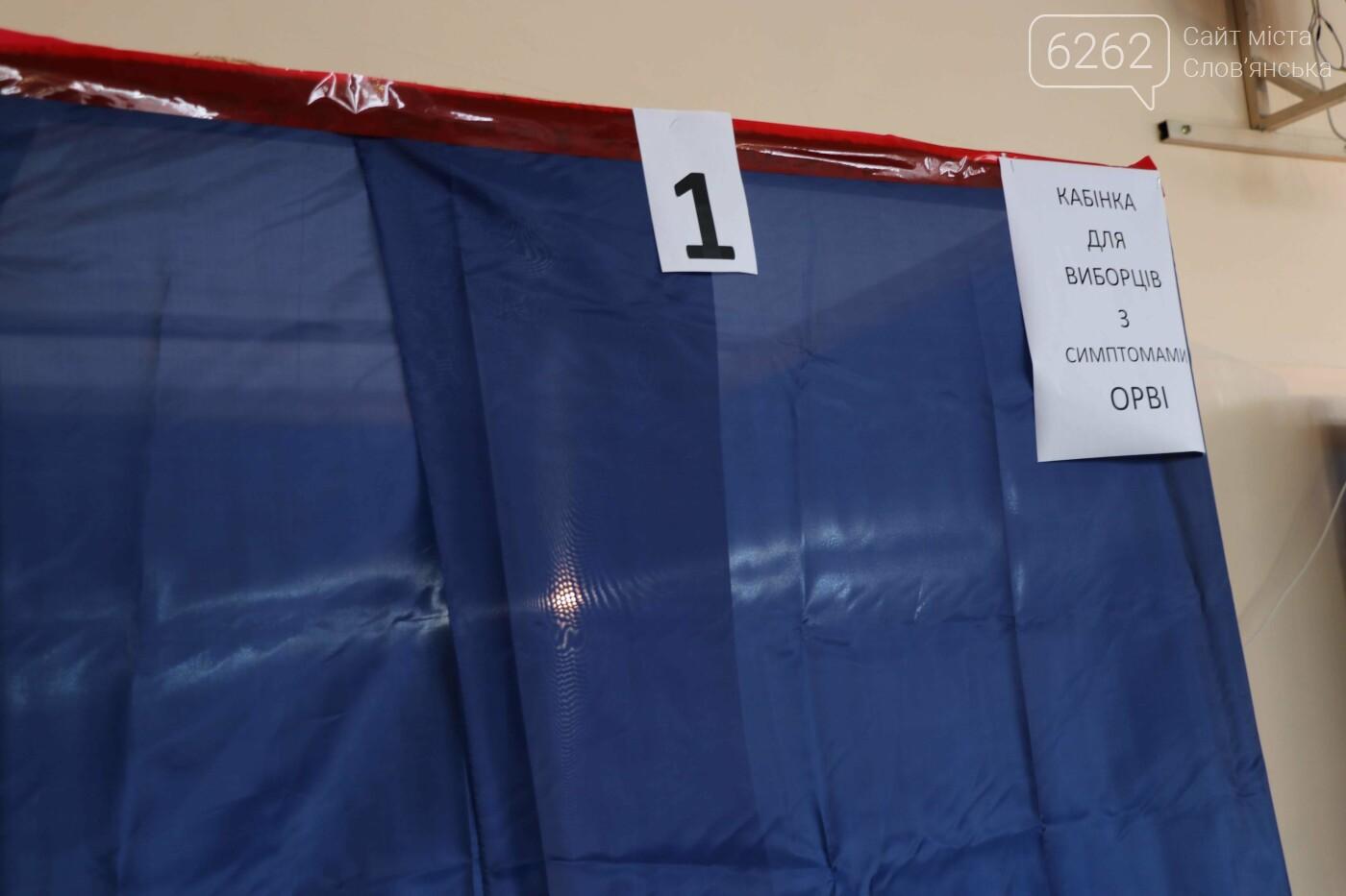 Другий тур виборів у Слов'янську. Фоторепортаж, фото-11