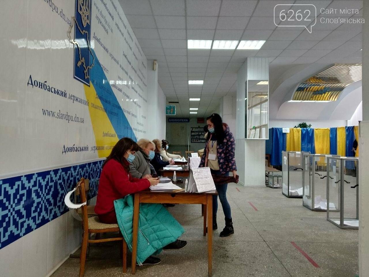 Другий тур виборів у Слов'янську. Фоторепортаж, фото-21