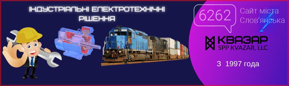 Надійні електротехнічні деталі зі світлотехнікою для пасажирських вагонів та обладнання для різного роду індустріальної електротехніки, фото-1