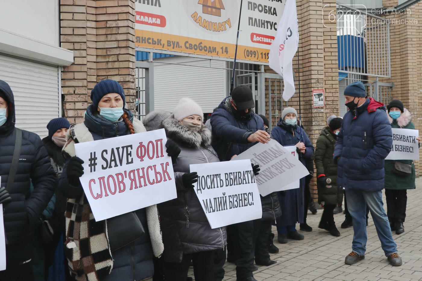 Save ФОП: у Слов'янську підприємці вийшли на мітинг - ФОТО, фото-1