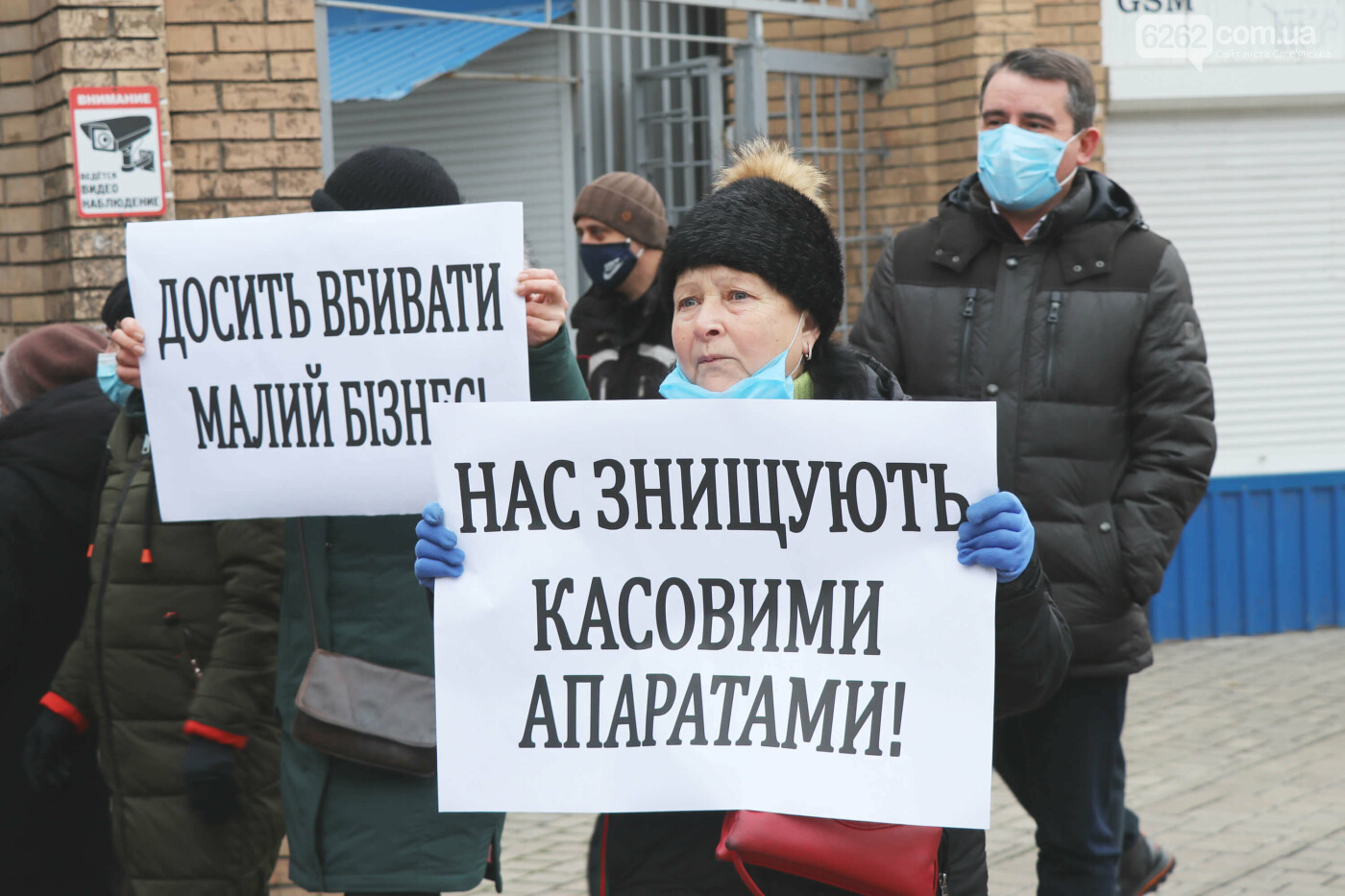 Save ФОП: у Слов'янську підприємці вийшли на мітинг - ФОТО, фото-2