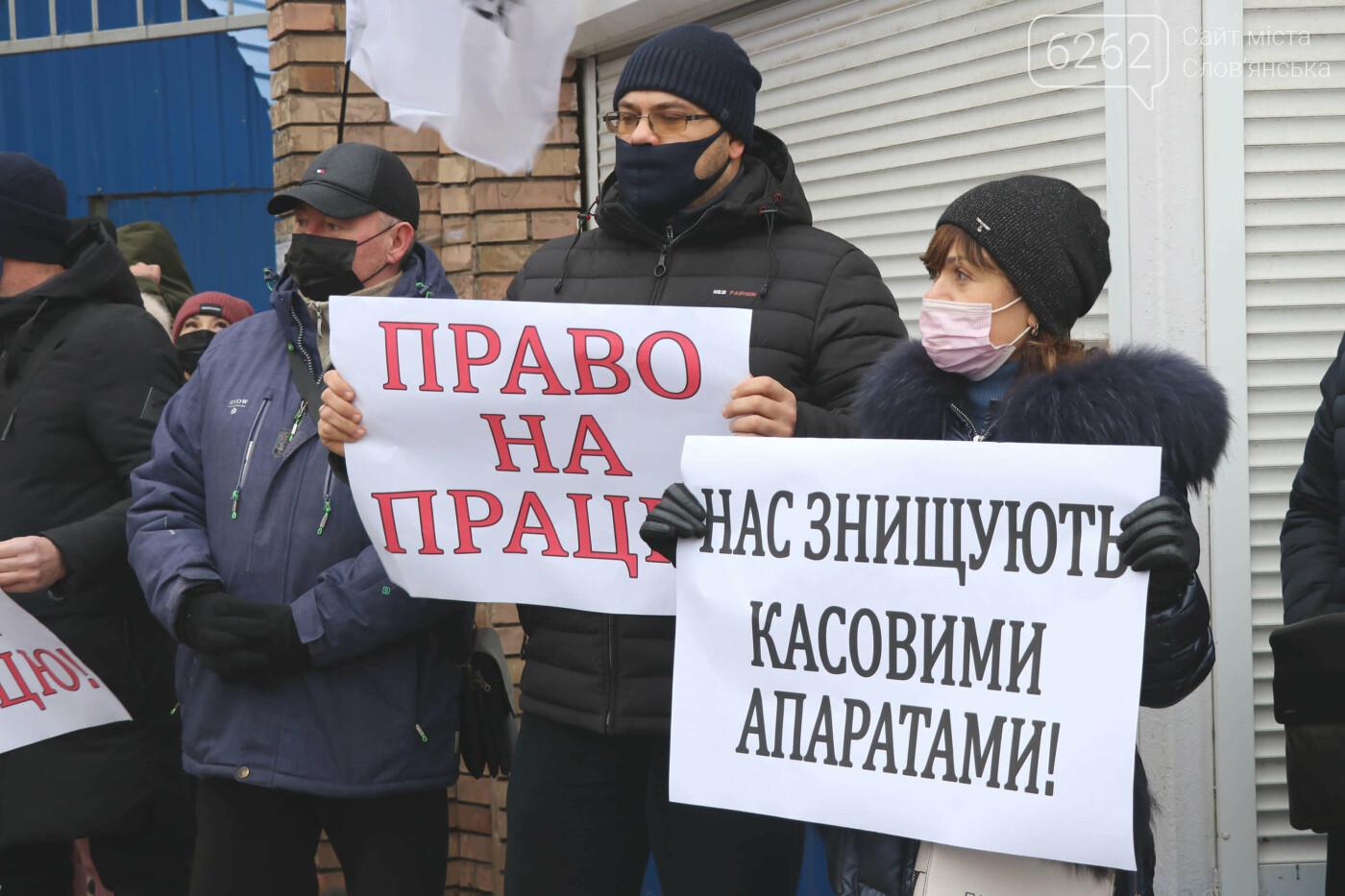 Save ФОП: у Слов'янську підприємці вийшли на мітинг - ФОТО, фото-3
