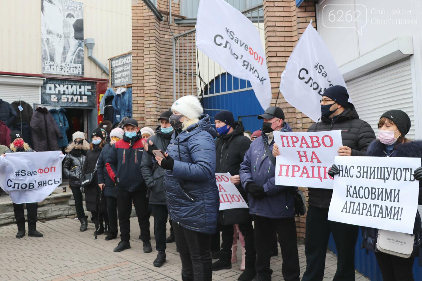 Save ФОП: у Слов'янську підприємці вийшли на мітинг - ФОТО, фото-4