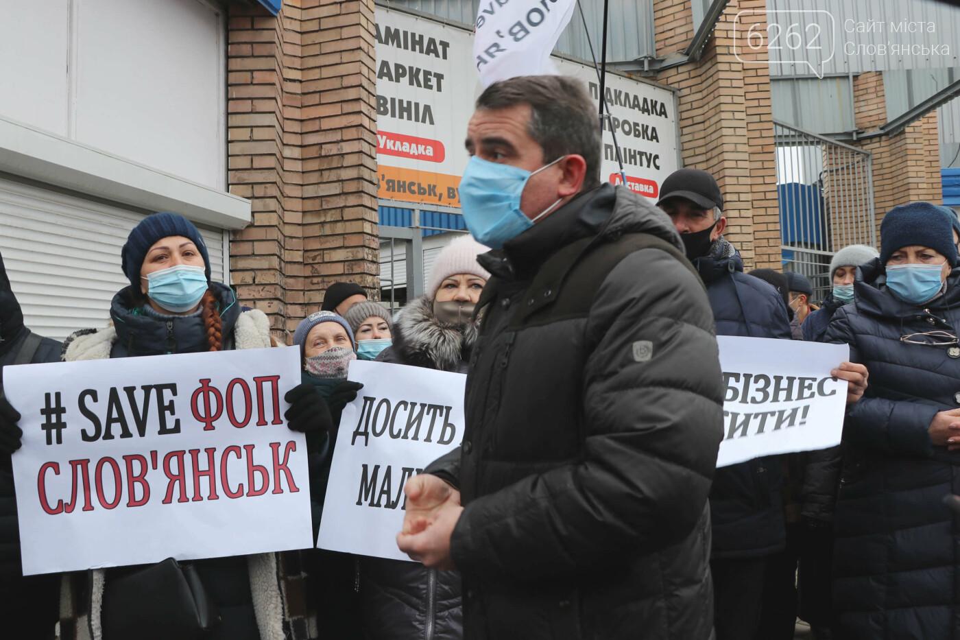 Save ФОП: у Слов'янську підприємці вийшли на мітинг - ФОТО, фото-7