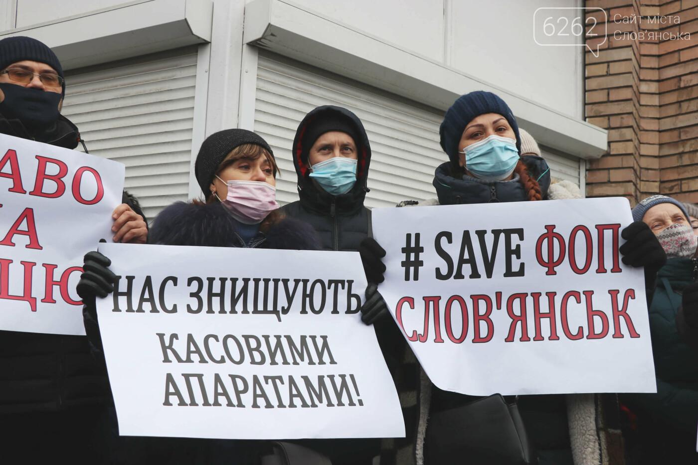 Save ФОП: у Слов'янську підприємці вийшли на мітинг - ФОТО, фото-8