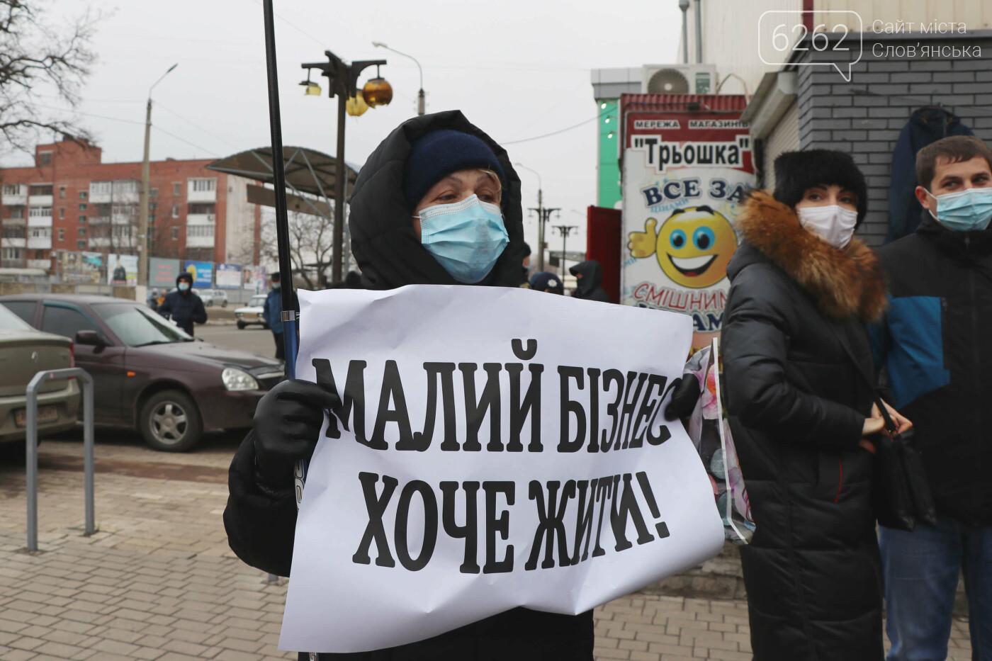 Save ФОП: у Слов'янську підприємці вийшли на мітинг - ФОТО, фото-9