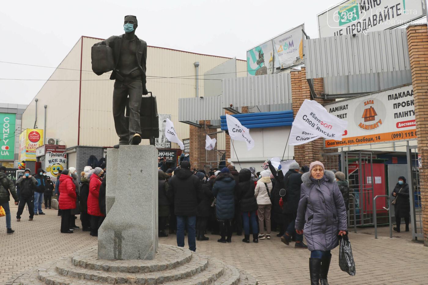Save ФОП: у Слов'янську підприємці вийшли на мітинг - ФОТО, фото-10