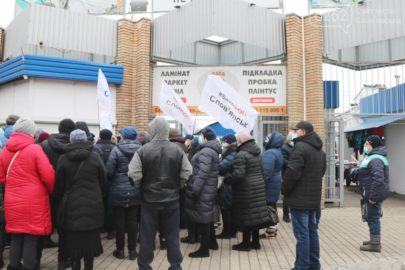 Save ФОП: у Слов'янську підприємці вийшли на мітинг - ФОТО, фото-11