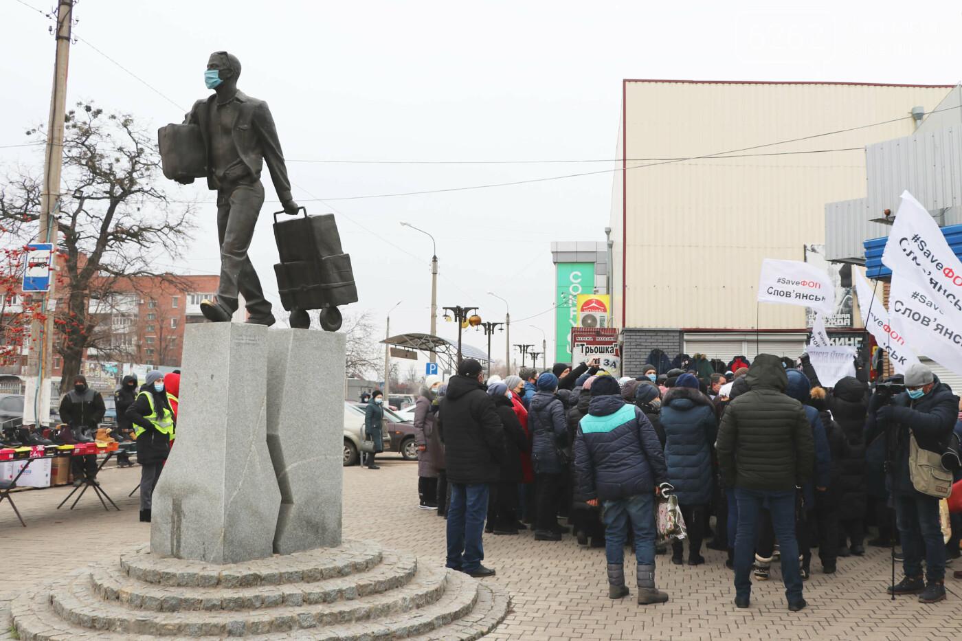Save ФОП: у Слов'янську підприємці вийшли на мітинг - ФОТО, фото-12