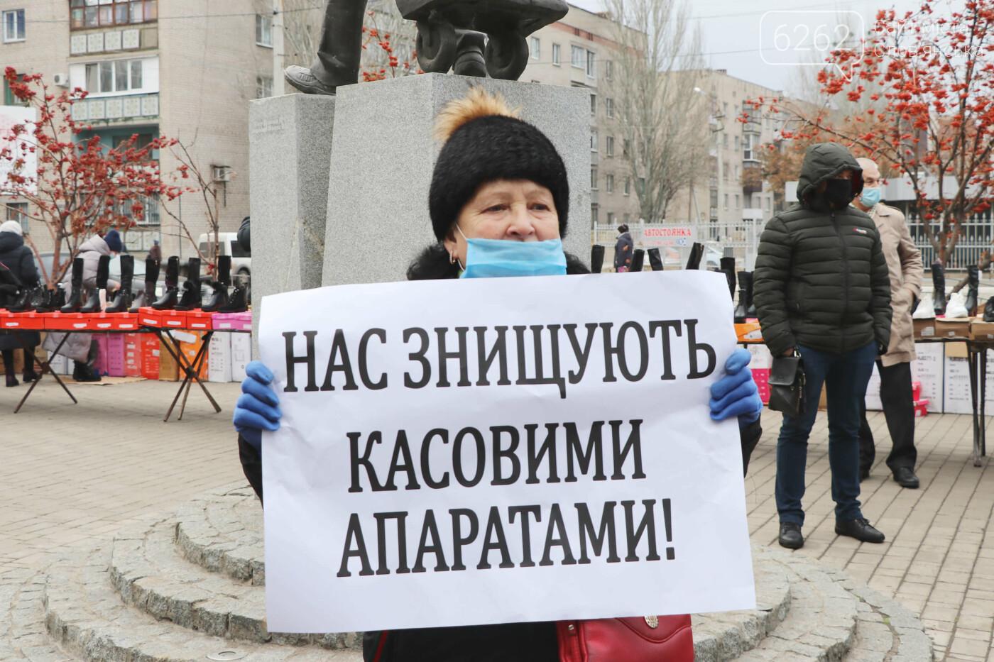 Save ФОП: у Слов'янську підприємці вийшли на мітинг - ФОТО, фото-13