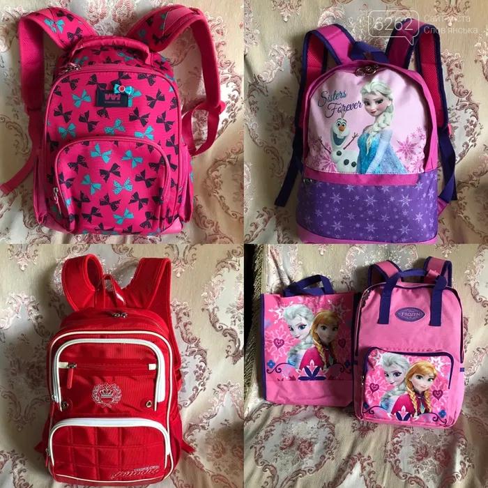 Обираємо шкільний рюкзак, фото-2