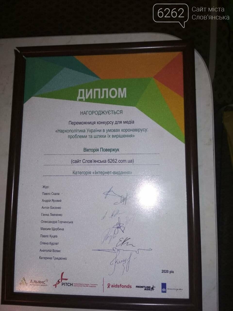 Журналістка 6262 Вікторія Повержук стала переможницею Всеукраїнського конкурсу , фото-1