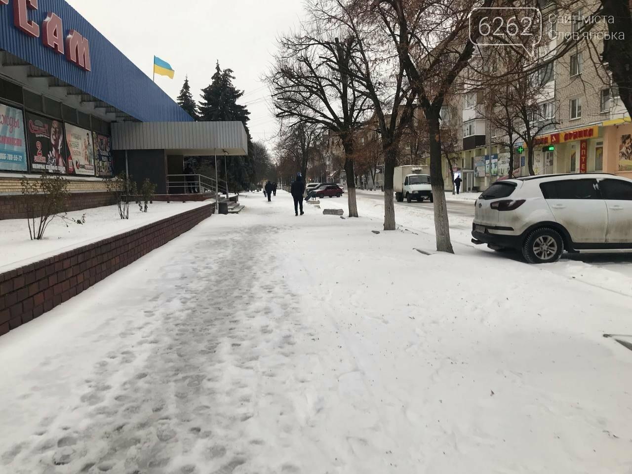 Засніжений Слов'янськ. Фоторепортаж з вулиць міста , фото-19