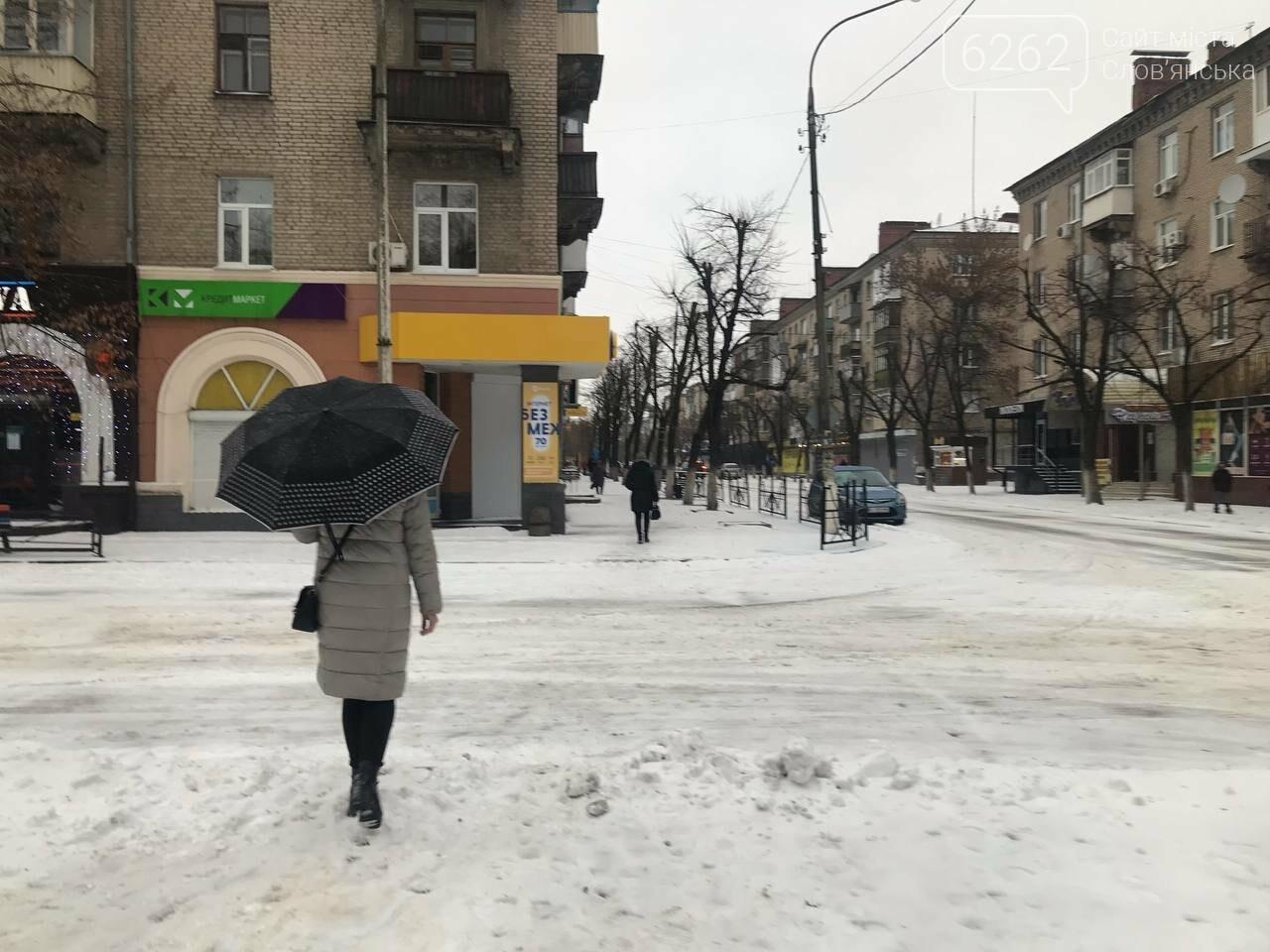 Засніжений Слов'янськ. Фоторепортаж з вулиць міста , фото-17
