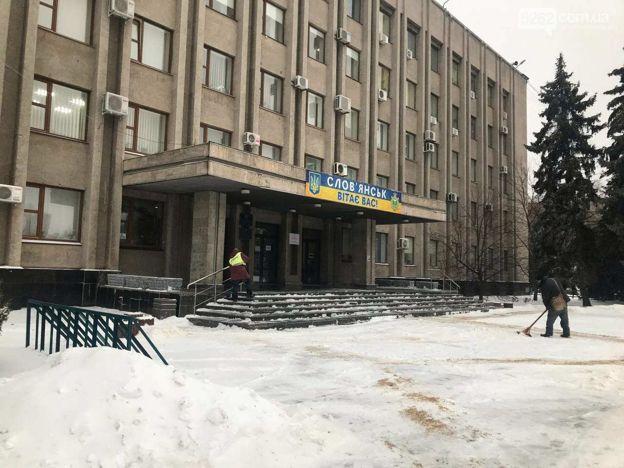 Засніжений Слов'янськ. Фоторепортаж з вулиць міста , фото-3
