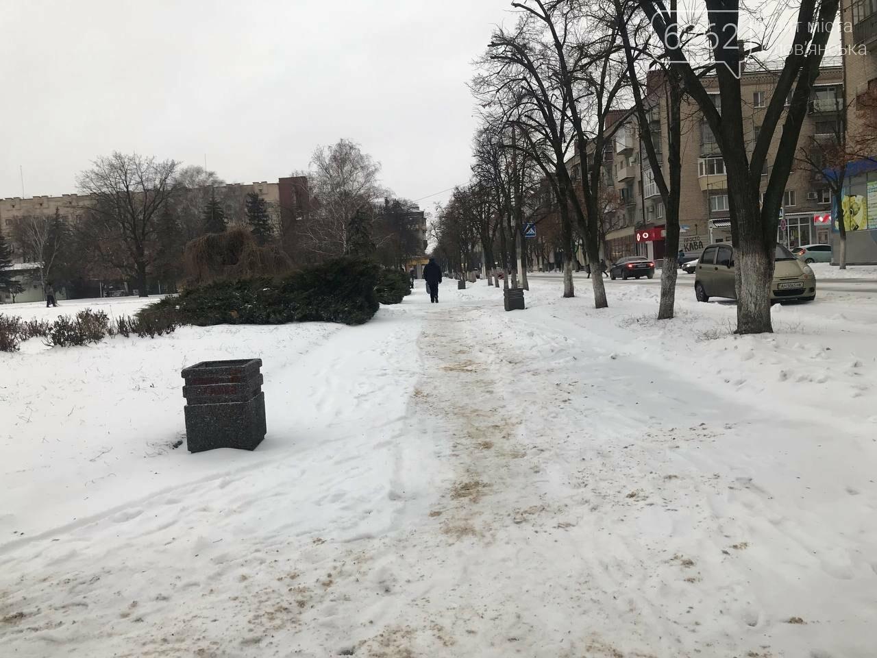 Засніжений Слов'янськ. Фоторепортаж з вулиць міста , фото-10