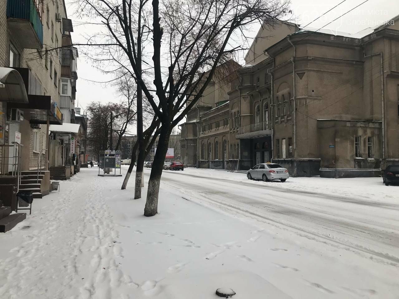 Засніжений Слов'янськ. Фоторепортаж з вулиць міста , фото-11