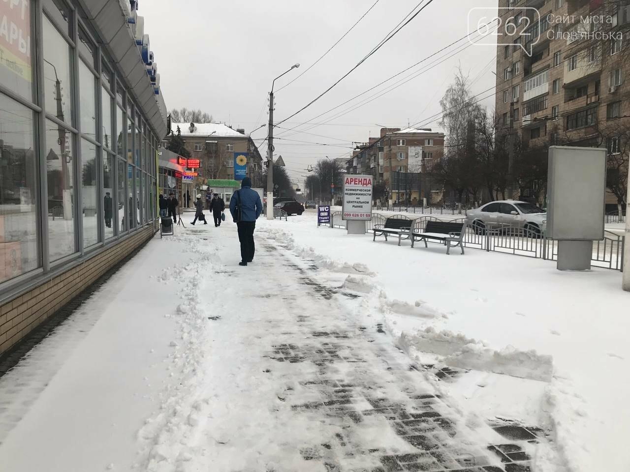 Засніжений Слов'янськ. Фоторепортаж з вулиць міста , фото-16
