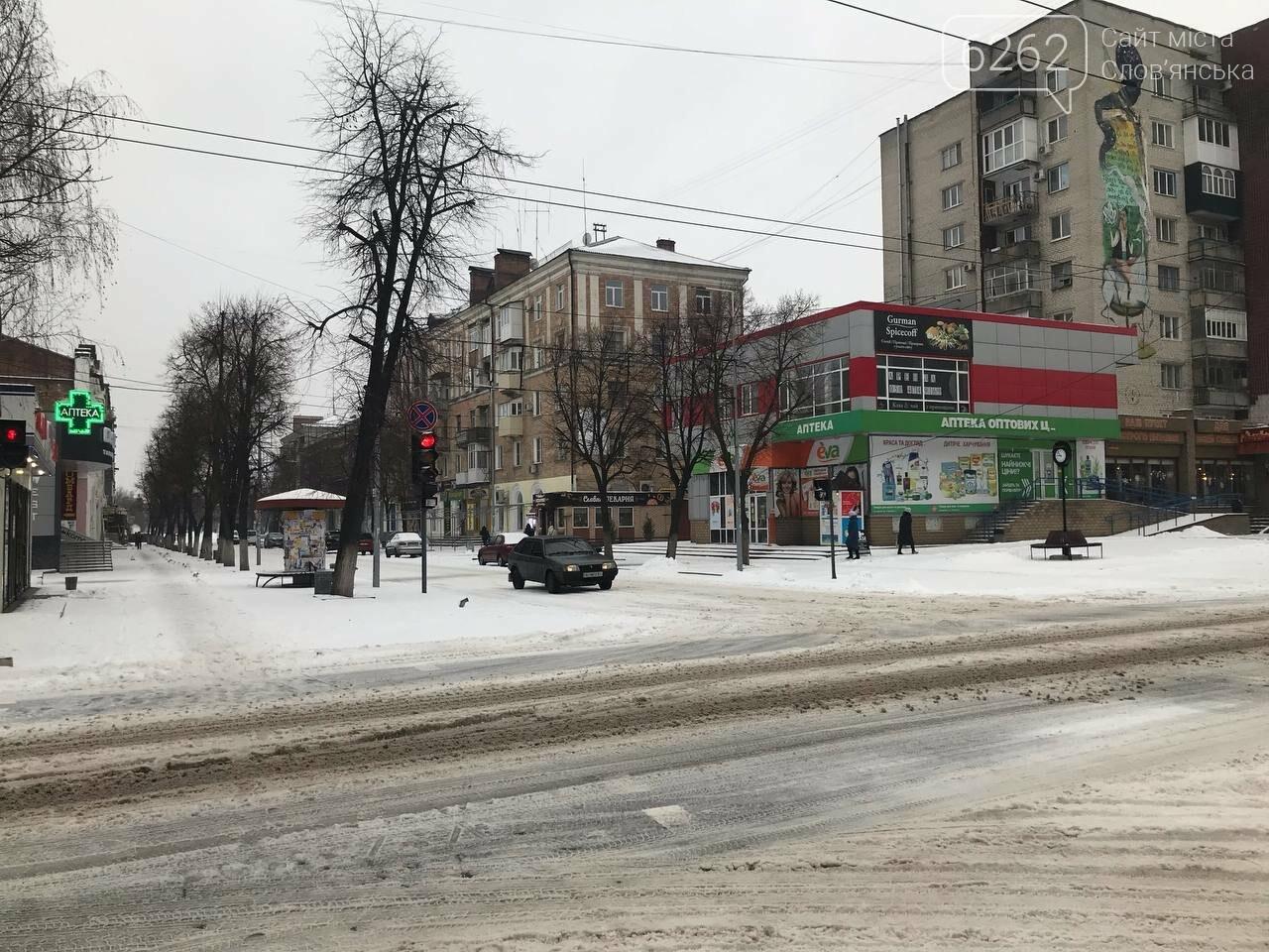 Засніжений Слов'янськ. Фоторепортаж з вулиць міста , фото-15