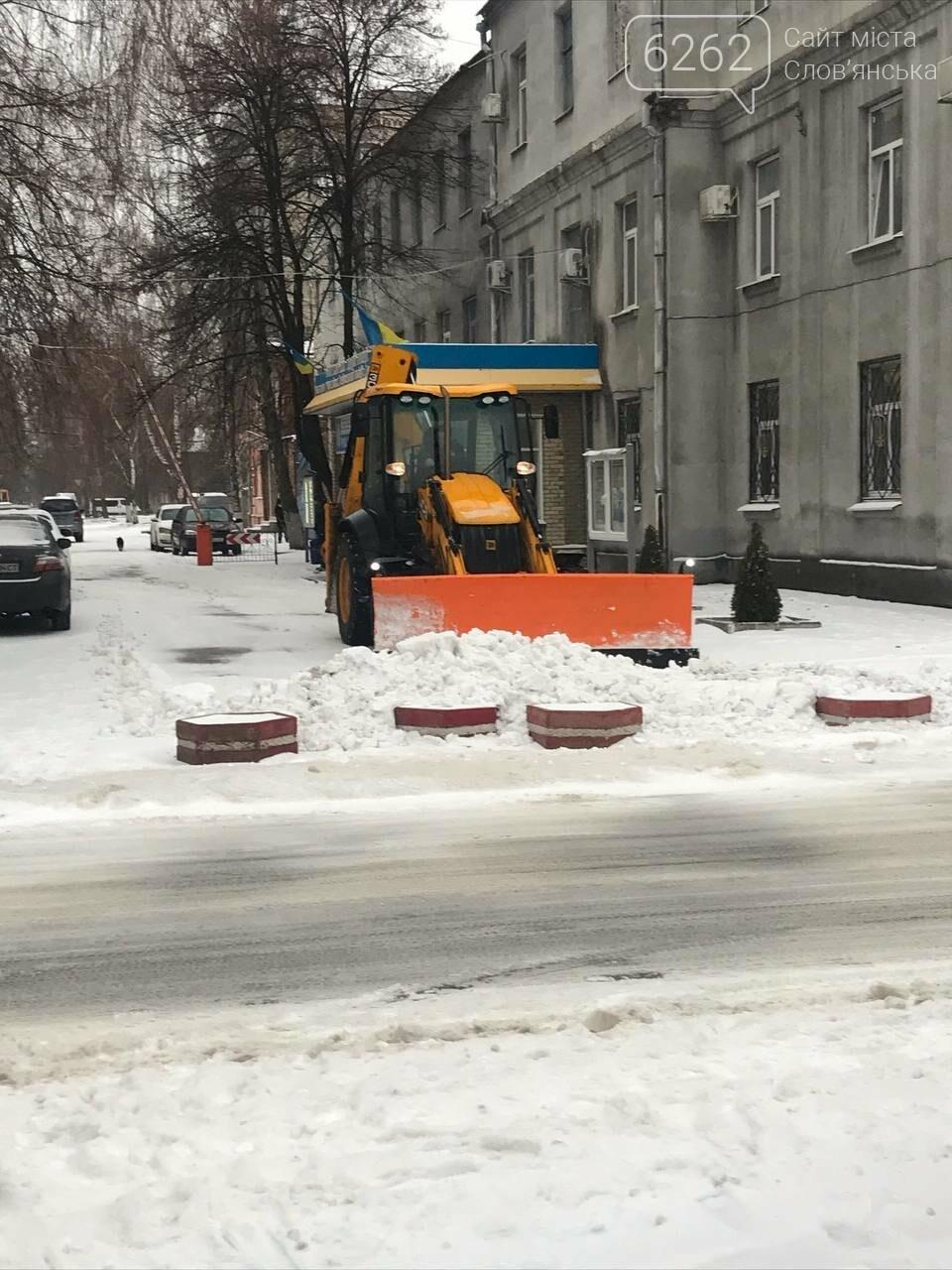Засніжений Слов'янськ. Фоторепортаж з вулиць міста , фото-18
