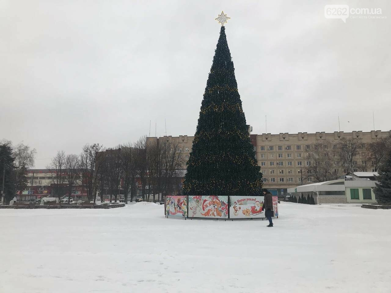 Засніжений Слов'янськ. Фоторепортаж з вулиць міста , фото-8