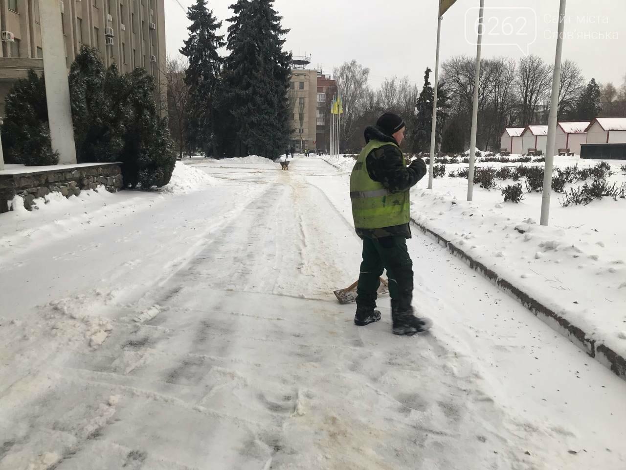 Засніжений Слов'янськ. Фоторепортаж з вулиць міста , фото-4