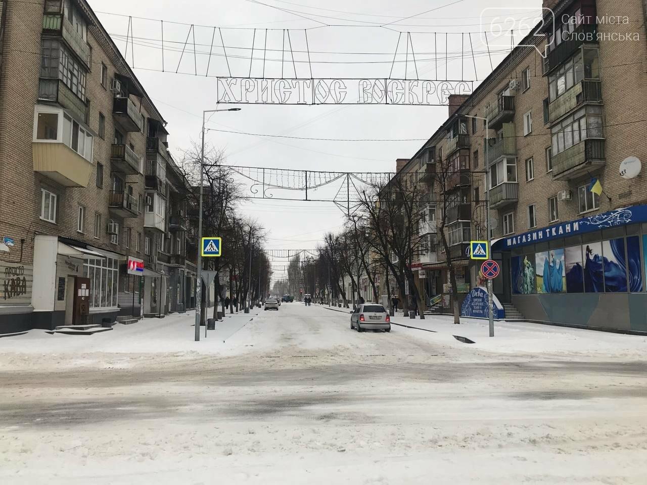 Засніжений Слов'янськ. Фоторепортаж з вулиць міста , фото-13