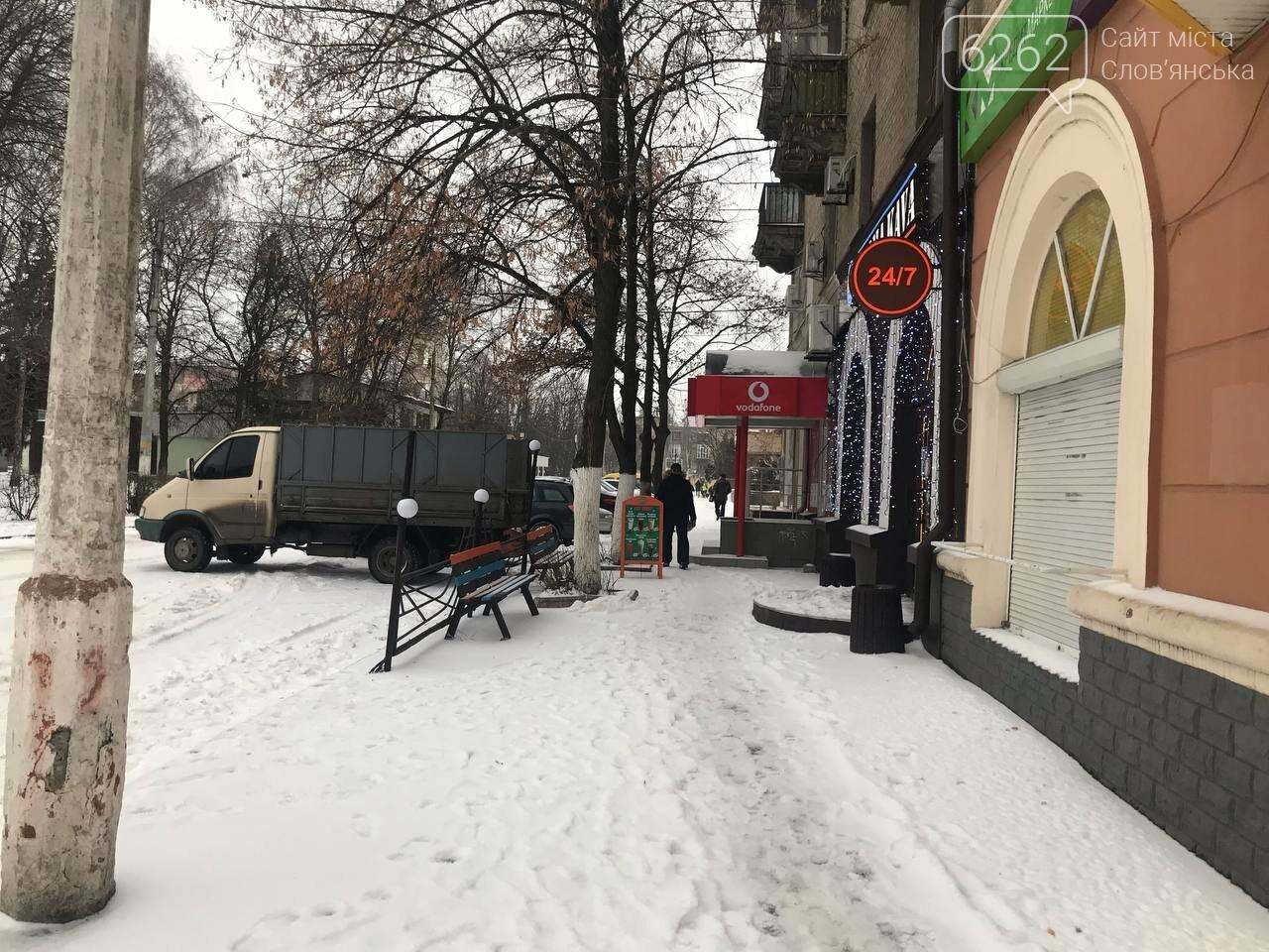 Засніжений Слов'янськ. Фоторепортаж з вулиць міста , фото-21
