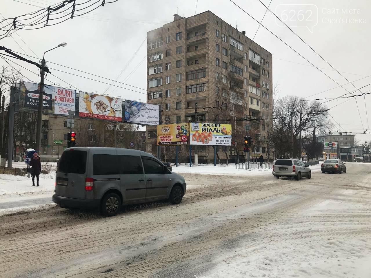 Засніжений Слов'янськ. Фоторепортаж з вулиць міста , фото-22