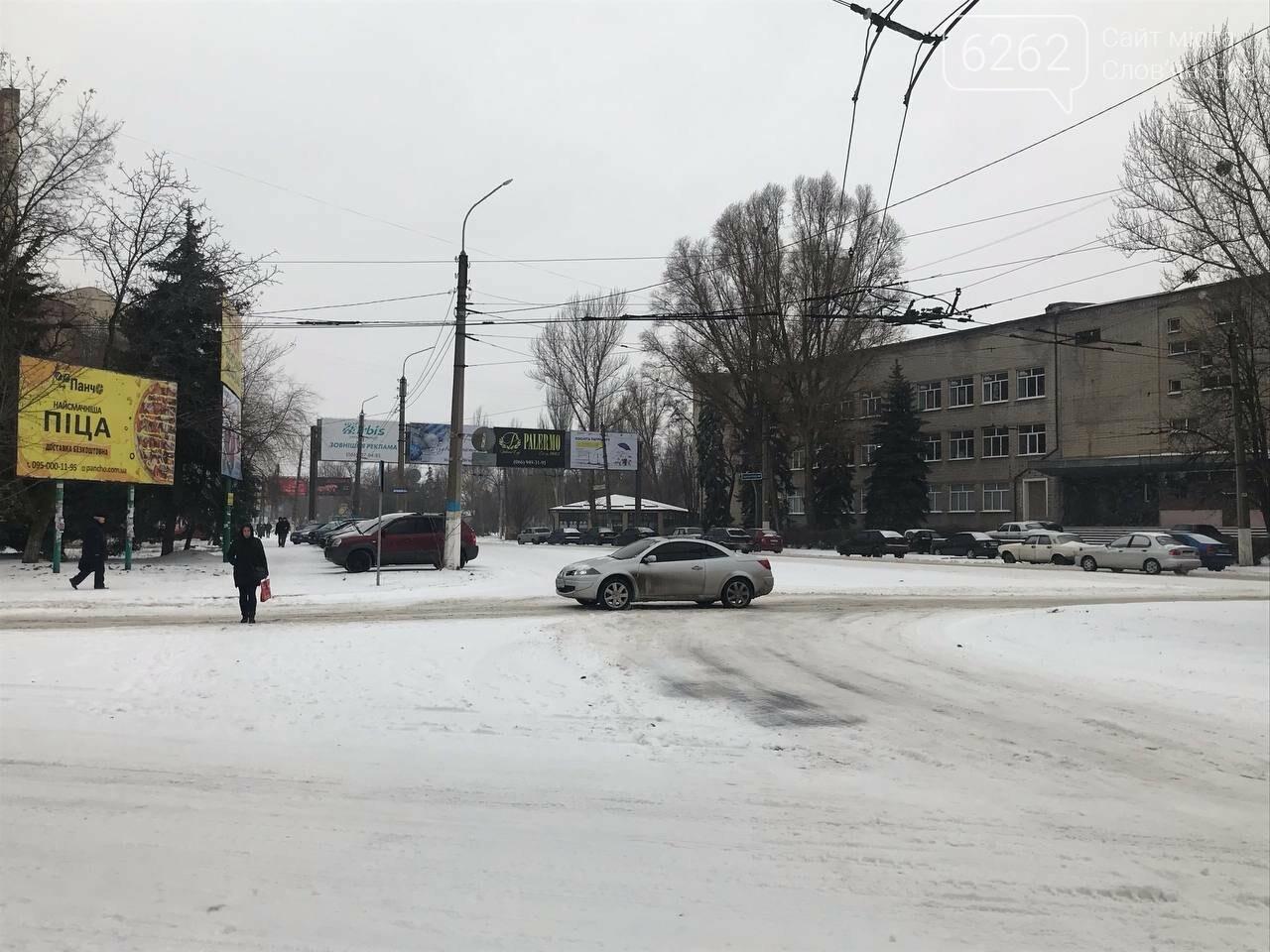 Засніжений Слов'янськ. Фоторепортаж з вулиць міста , фото-24