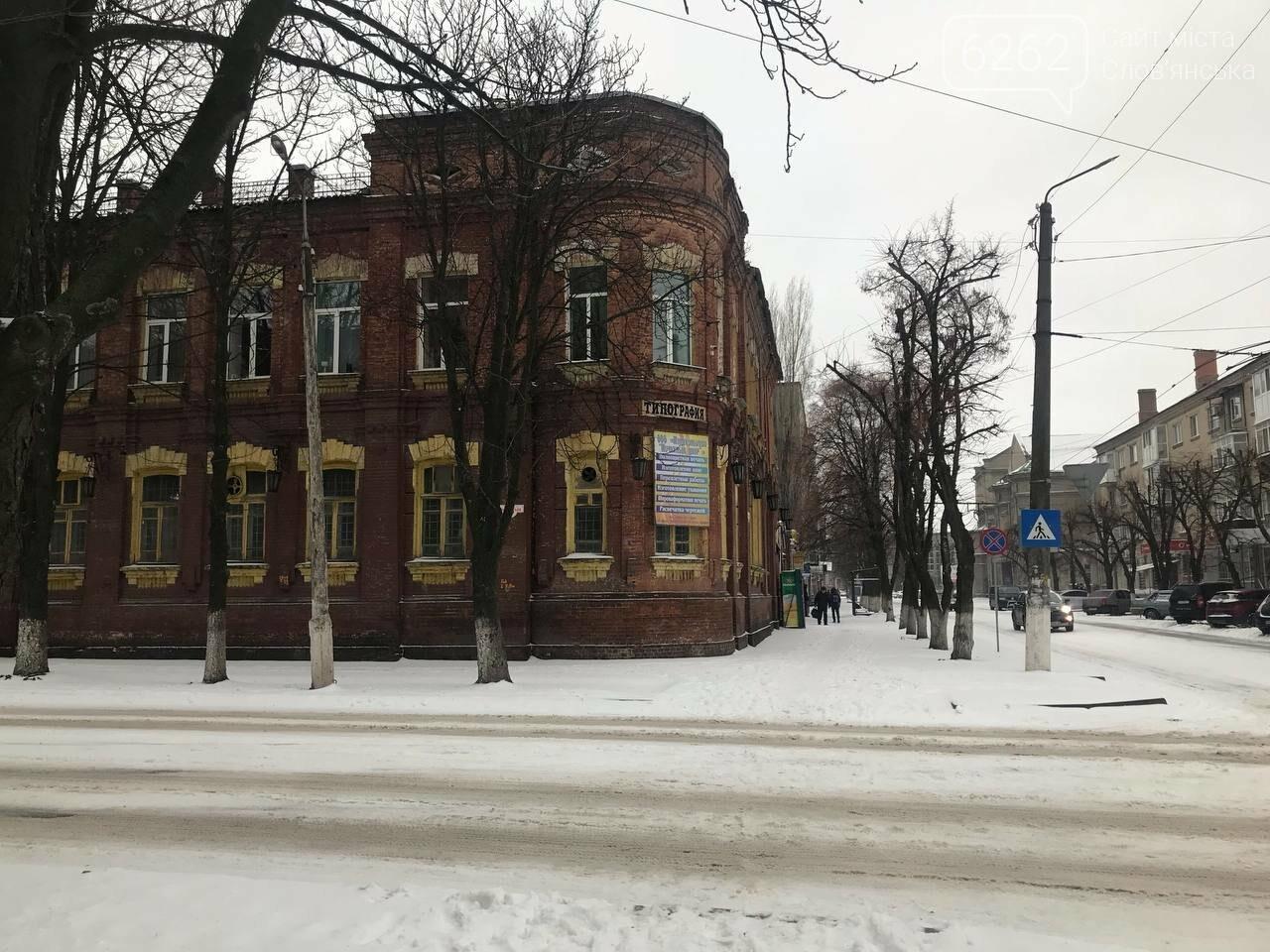 Засніжений Слов'янськ. Фоторепортаж з вулиць міста , фото-25