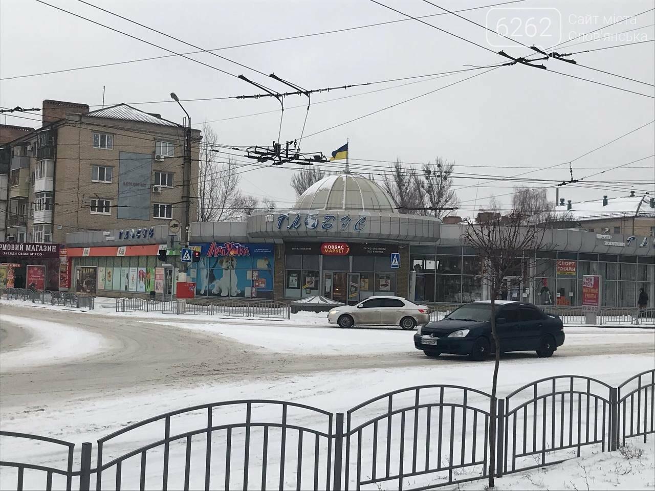 Засніжений Слов'янськ. Фоторепортаж з вулиць міста , фото-27