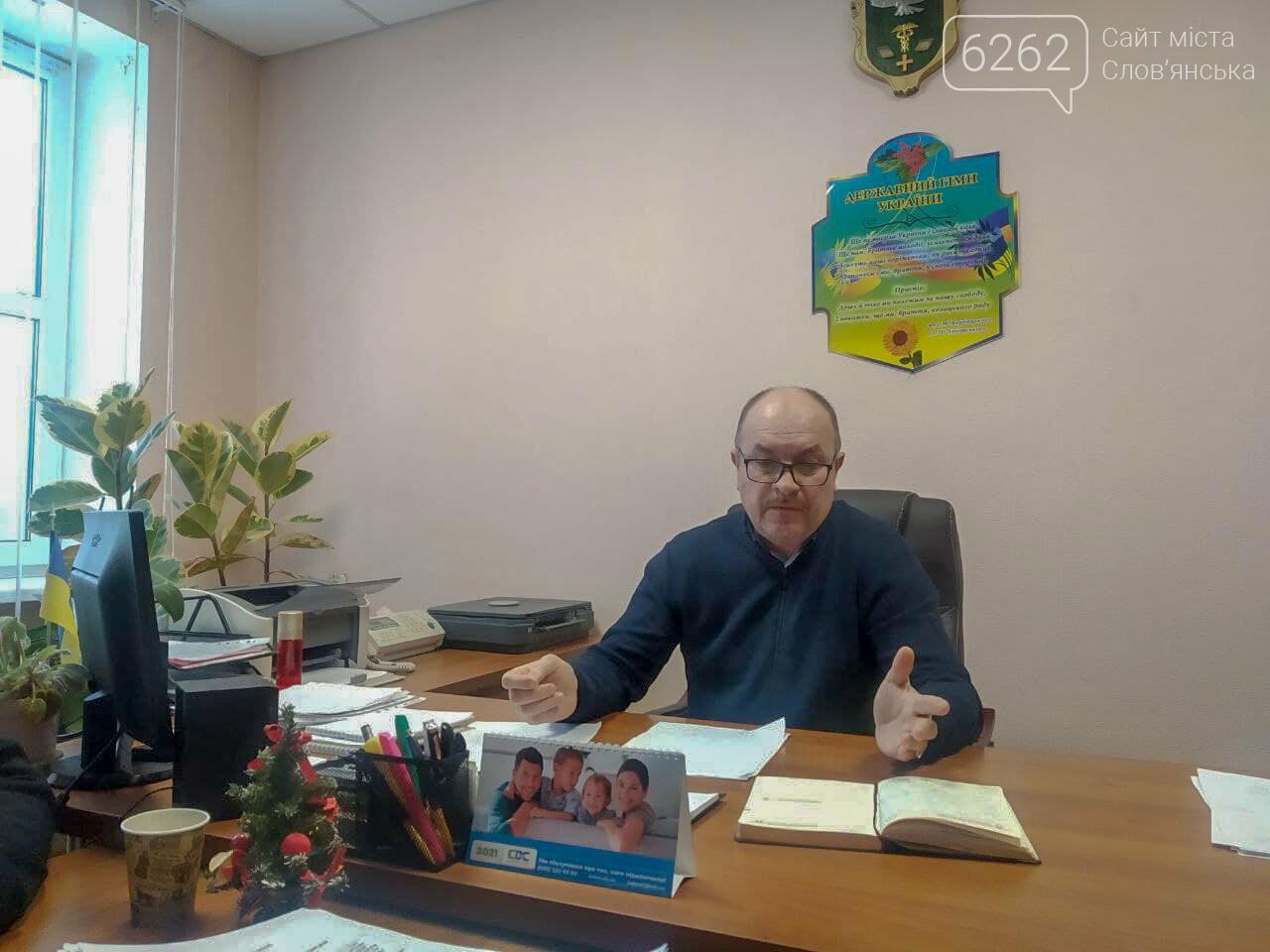 Опалення ЗОШ№11 у Слов'янську: школу не закриватимуть, діти продовжать навчання, фото-1