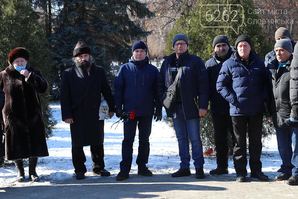 Сьогодні у Слов'янську вшанували пам'ять воїнів-інтернаціоналістів (фото), фото-4