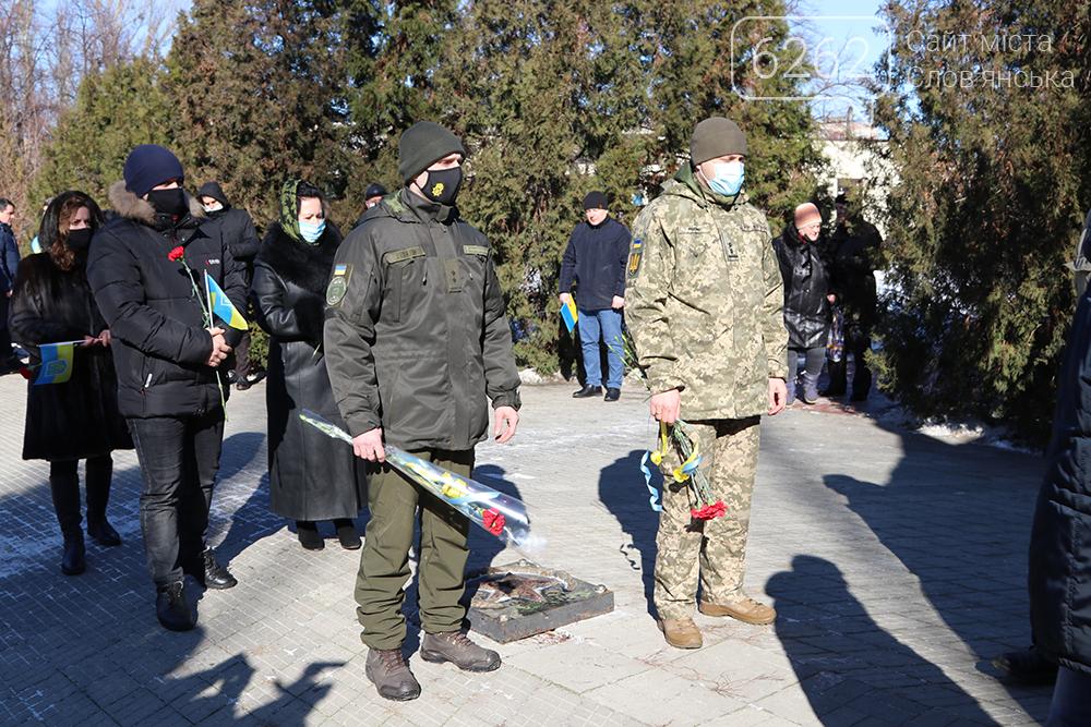 Сьогодні у Слов'янську вшанували пам'ять воїнів-інтернаціоналістів (фото), фото-10